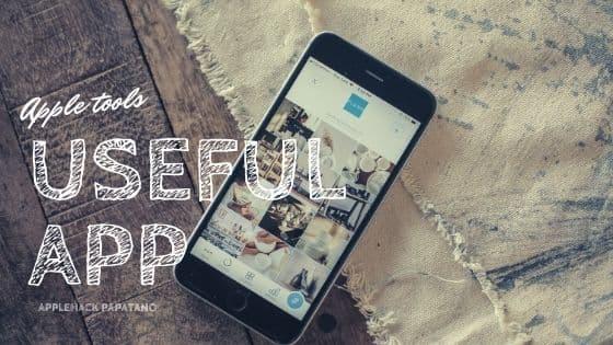 便利なアプリの画像